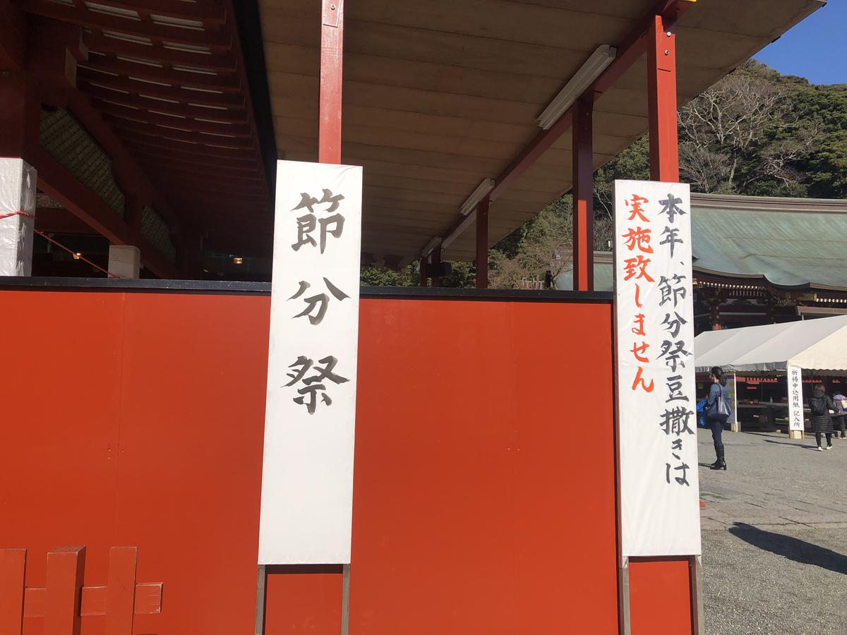 f:id:takeuma02:20210203093355j:plain