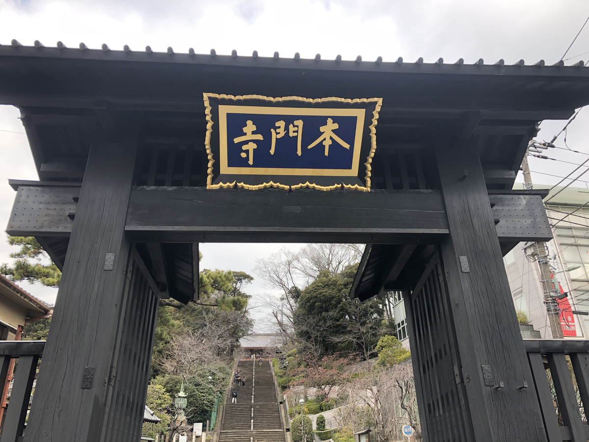 f:id:takeuma02:20210208143454j:plain