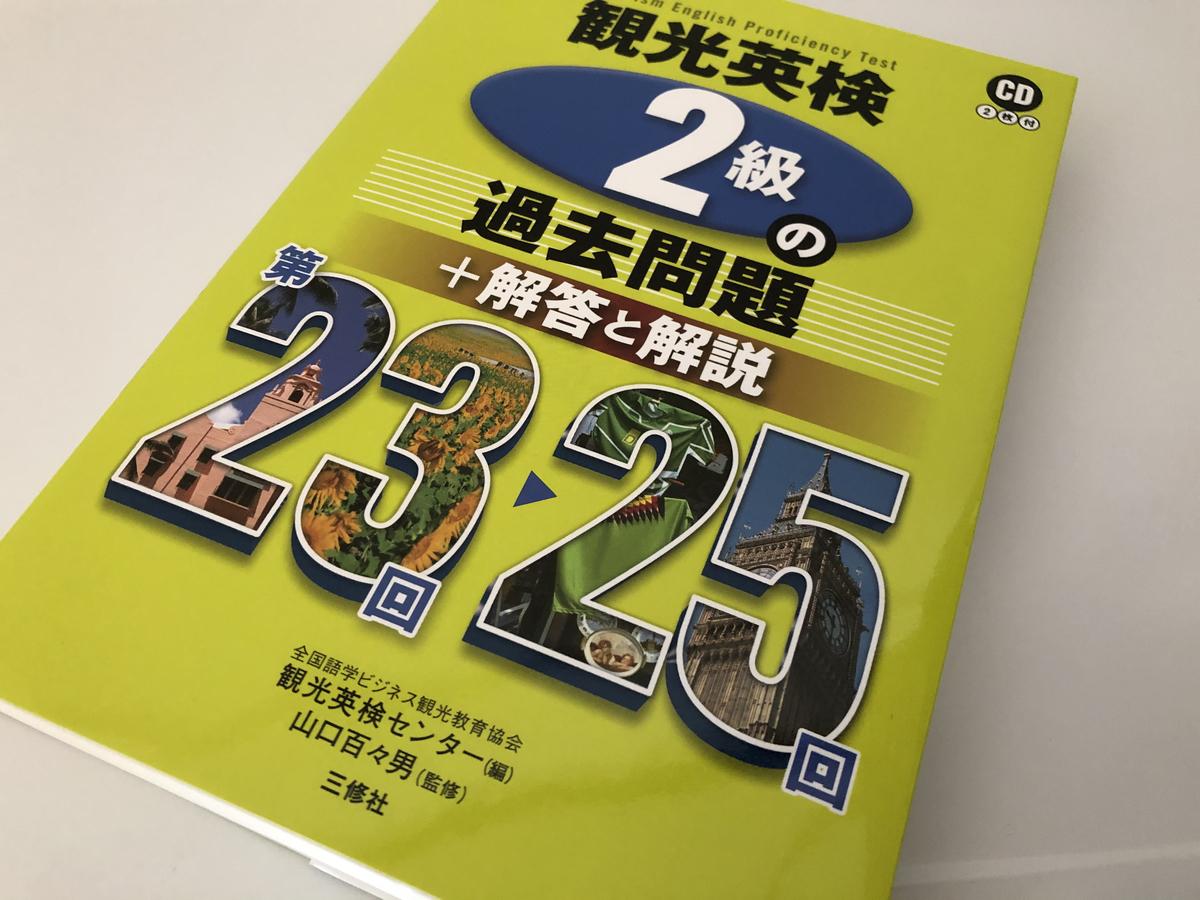 f:id:takeuma02:20210221153123j:plain