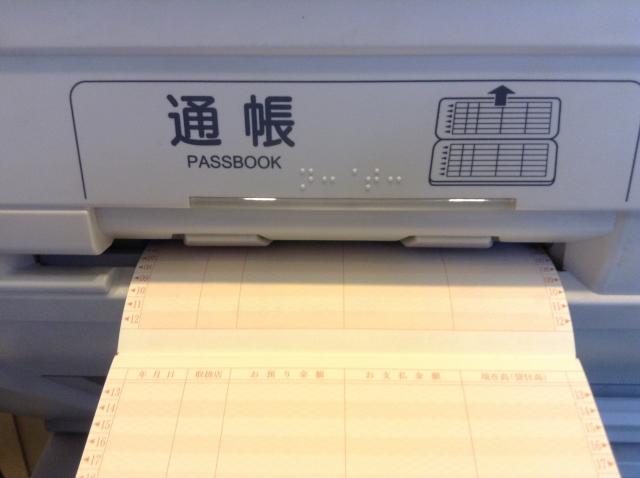 f:id:takeuma02:20210302095247j:plain
