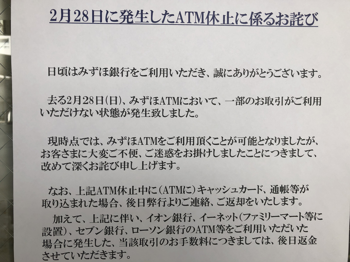 f:id:takeuma02:20210304102322j:plain