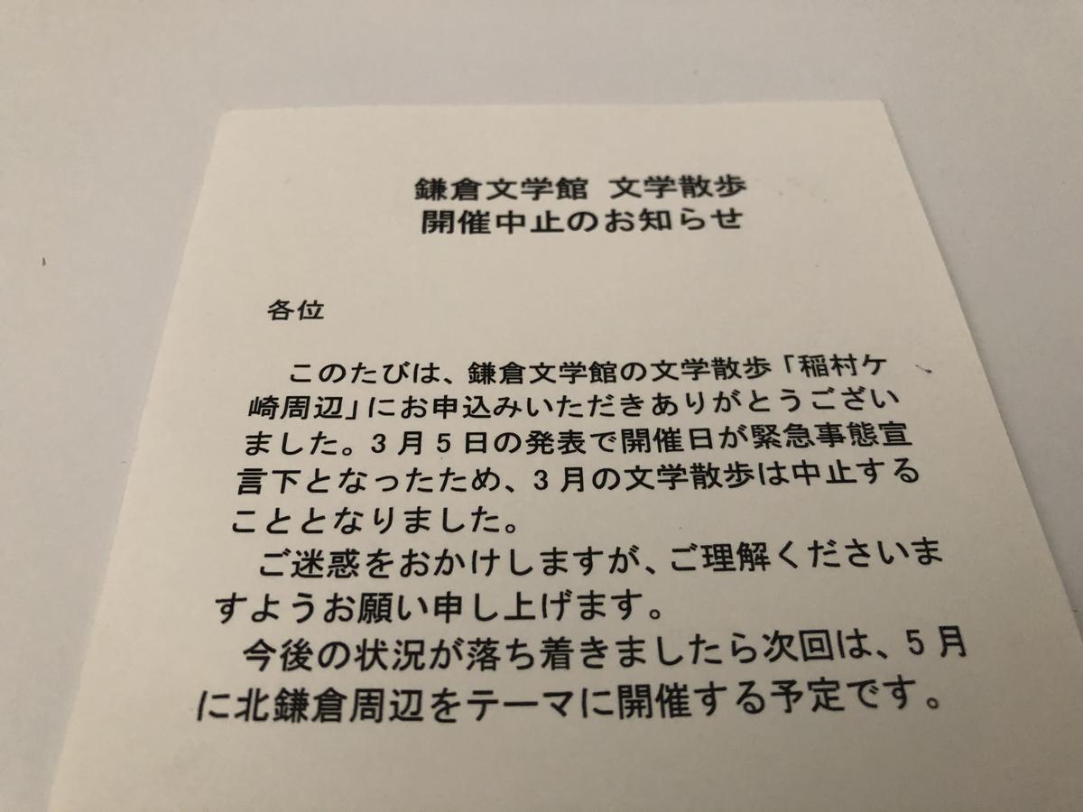 f:id:takeuma02:20210309133834j:plain
