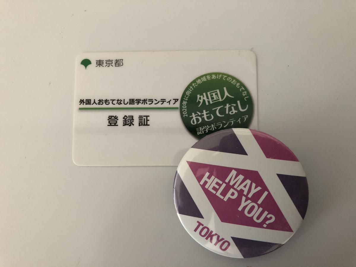f:id:takeuma02:20210314142748j:plain