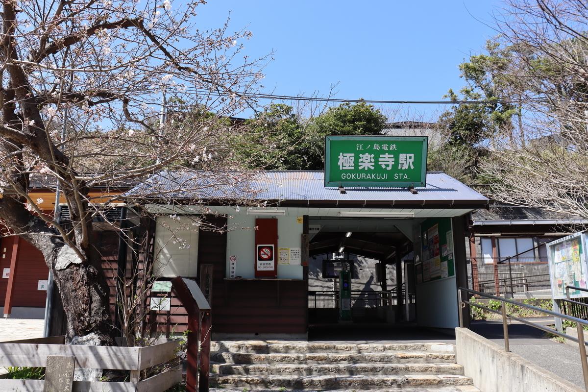 f:id:takeuma02:20210325091128j:plain