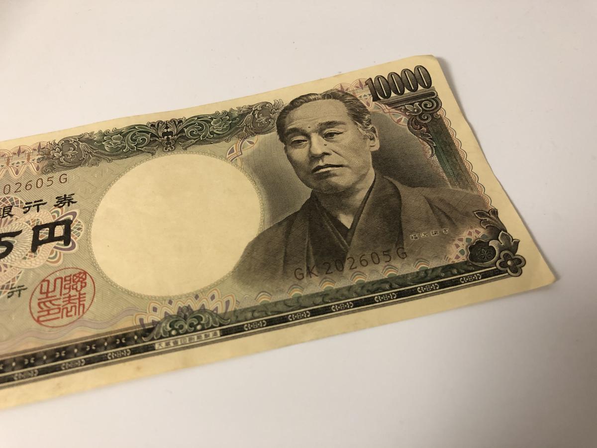 f:id:takeuma02:20210329162826j:plain