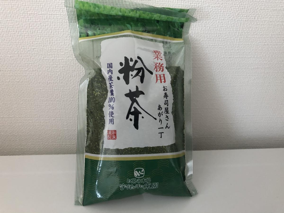 f:id:takeuma02:20210402152333j:plain