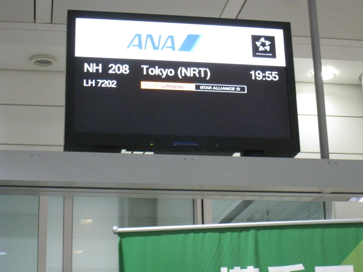 f:id:takeuma02:20210415160234j:plain