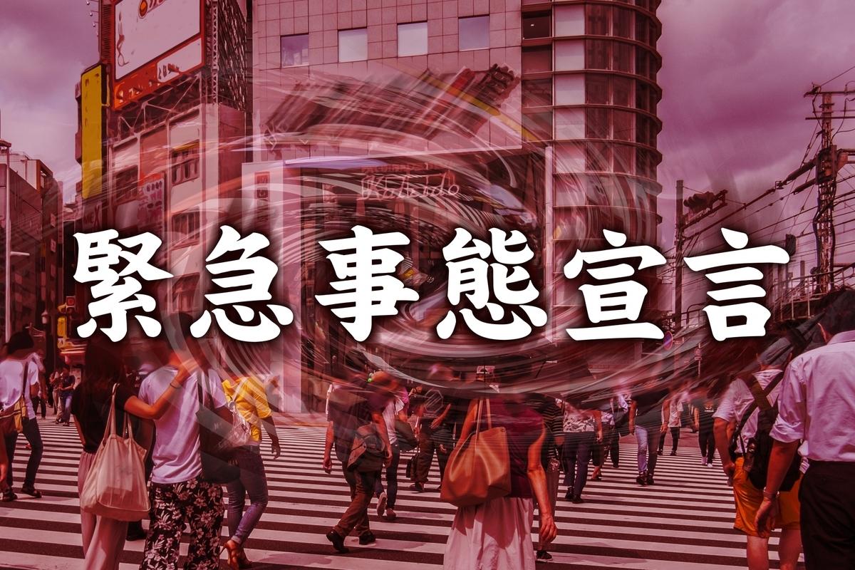 f:id:takeuma02:20210430165626j:plain