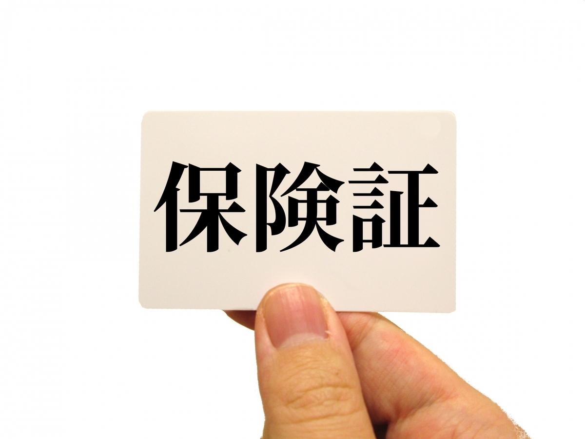 f:id:takeuma02:20210512224405j:plain