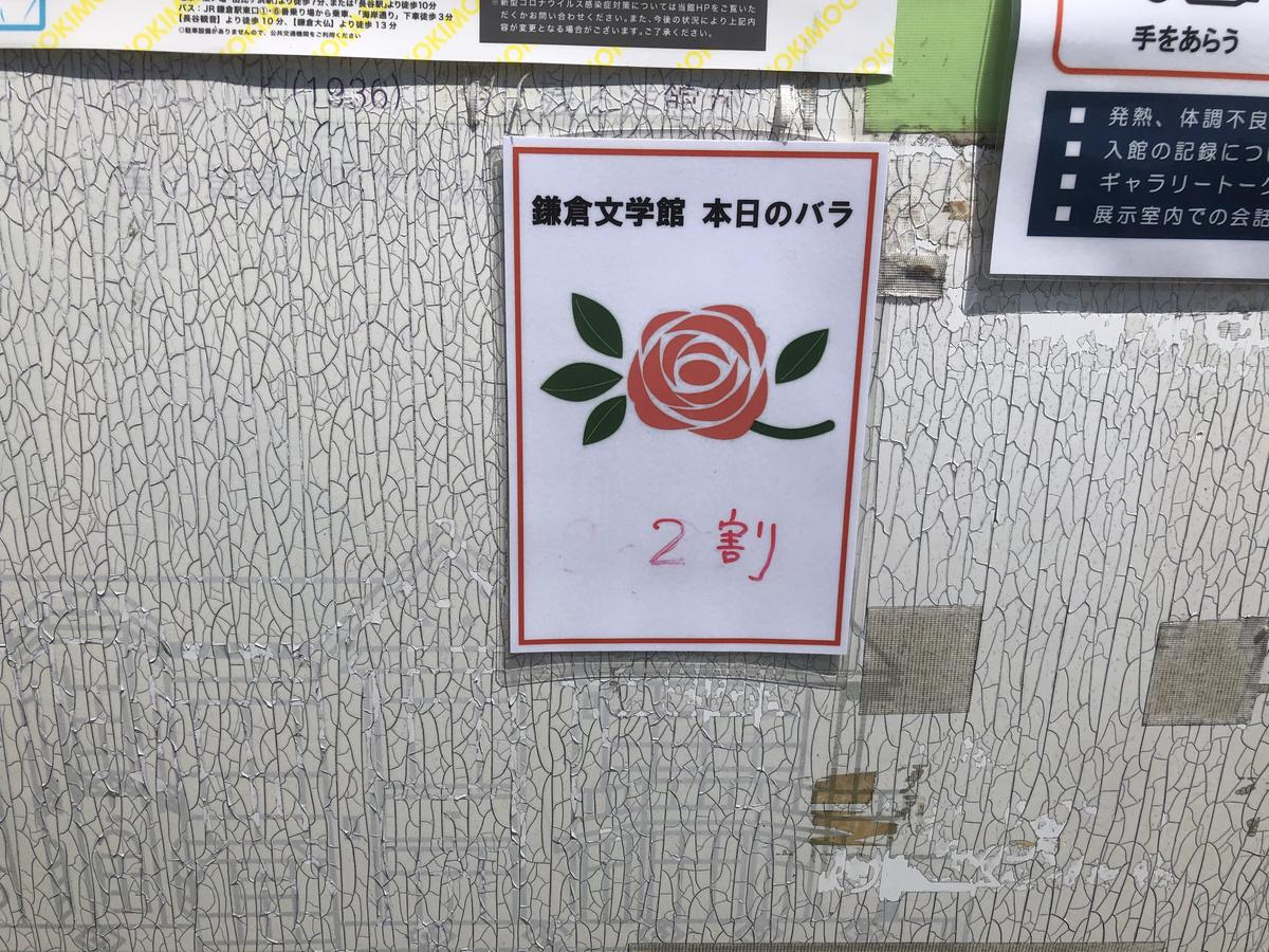 f:id:takeuma02:20210518143620j:plain