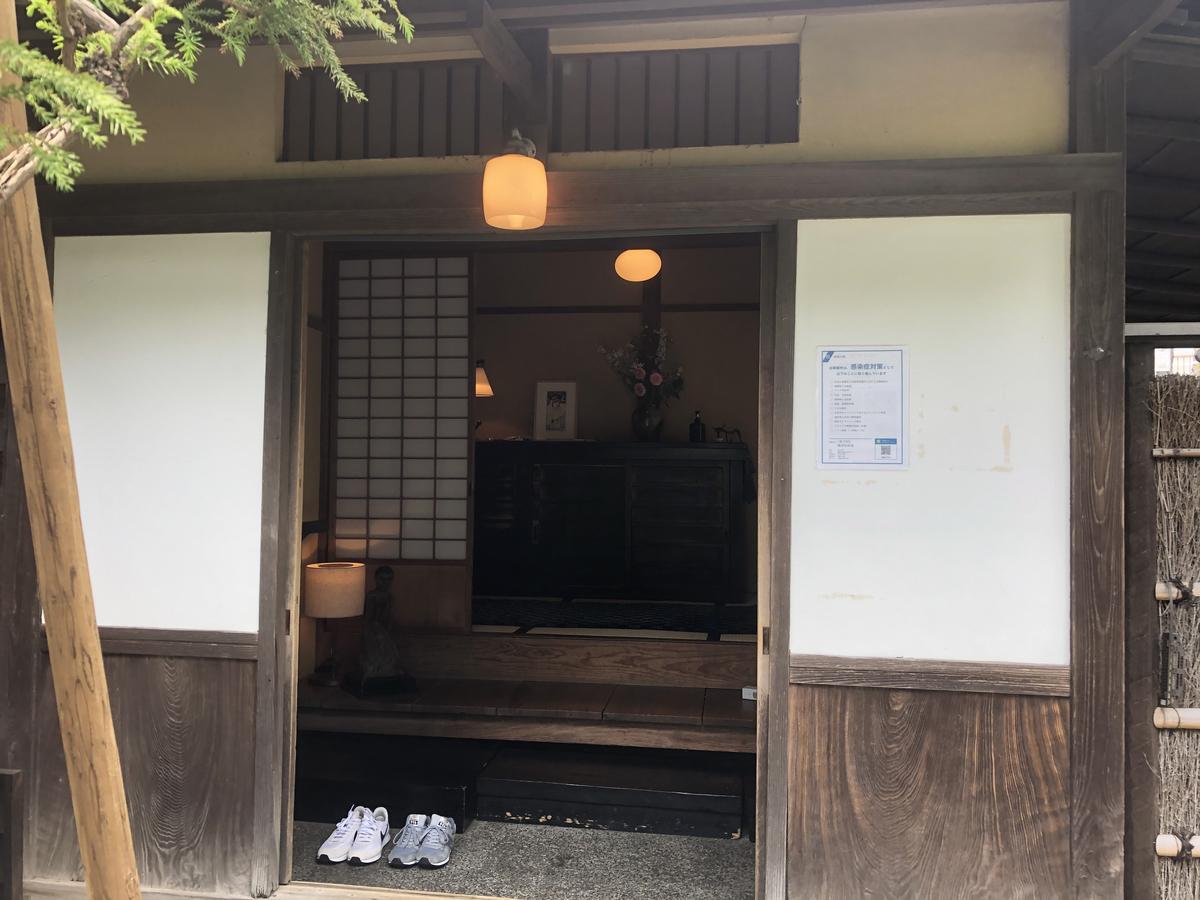 f:id:takeuma02:20210518151937j:plain