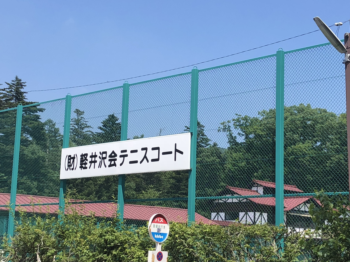 f:id:takeuma02:20210521165059j:plain