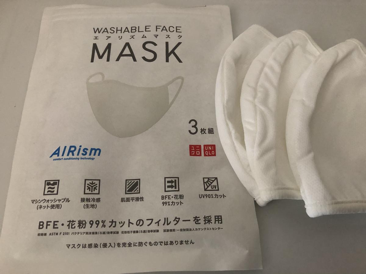 f:id:takeuma02:20210524161043j:plain