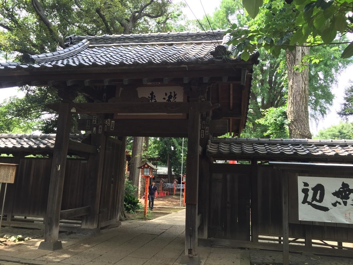 f:id:takeuma02:20210602090152j:plain