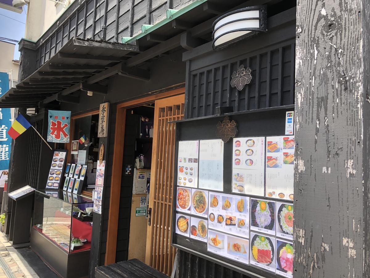 f:id:takeuma02:20210604093629j:plain