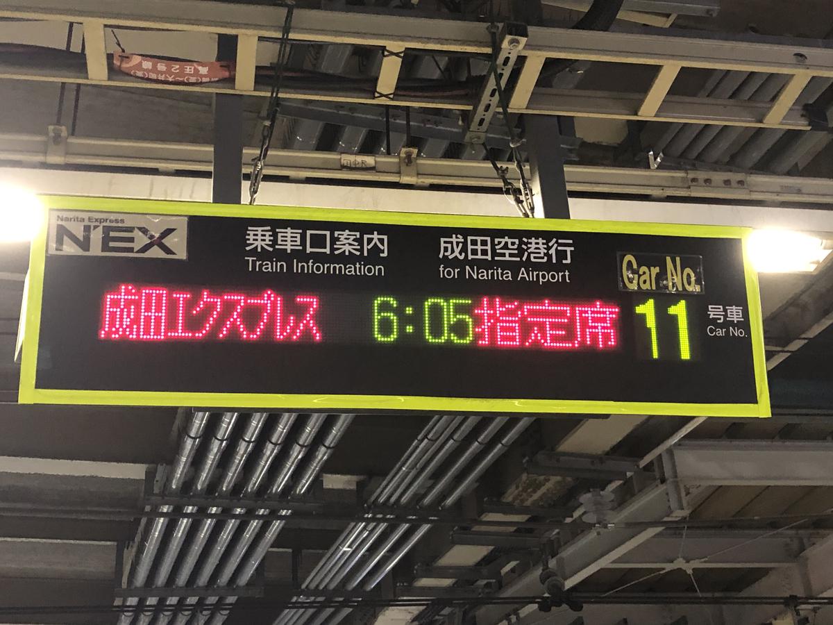 f:id:takeuma02:20210627142234j:plain