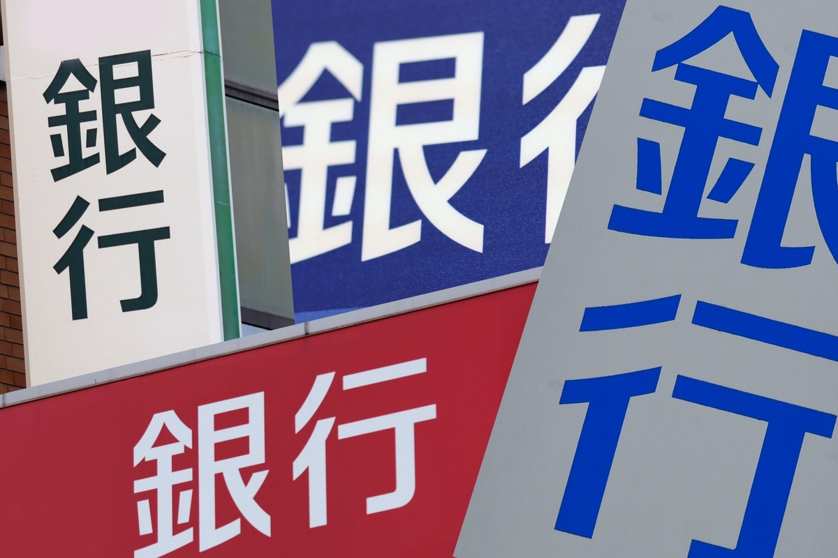 f:id:takeuma02:20210630194011j:plain
