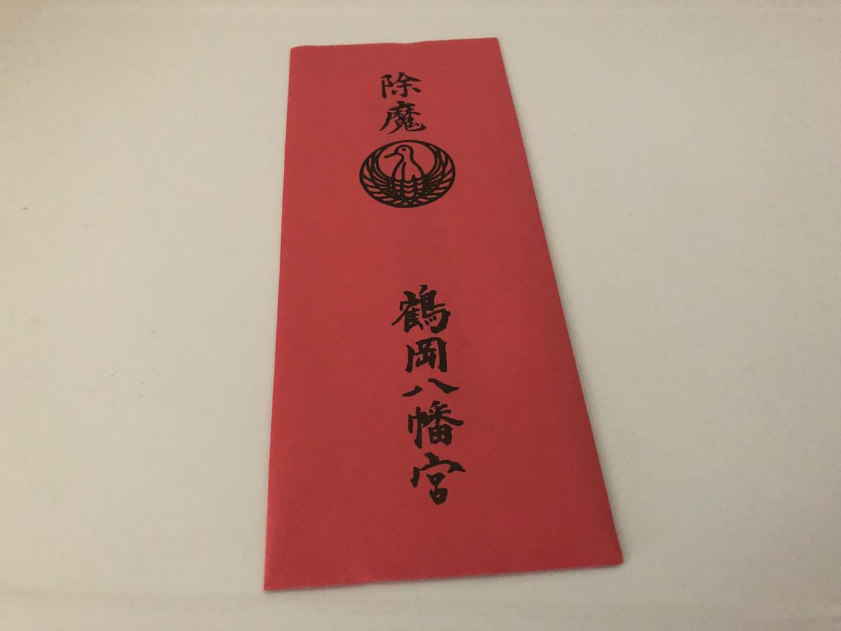 f:id:takeuma02:20210703092418j:plain
