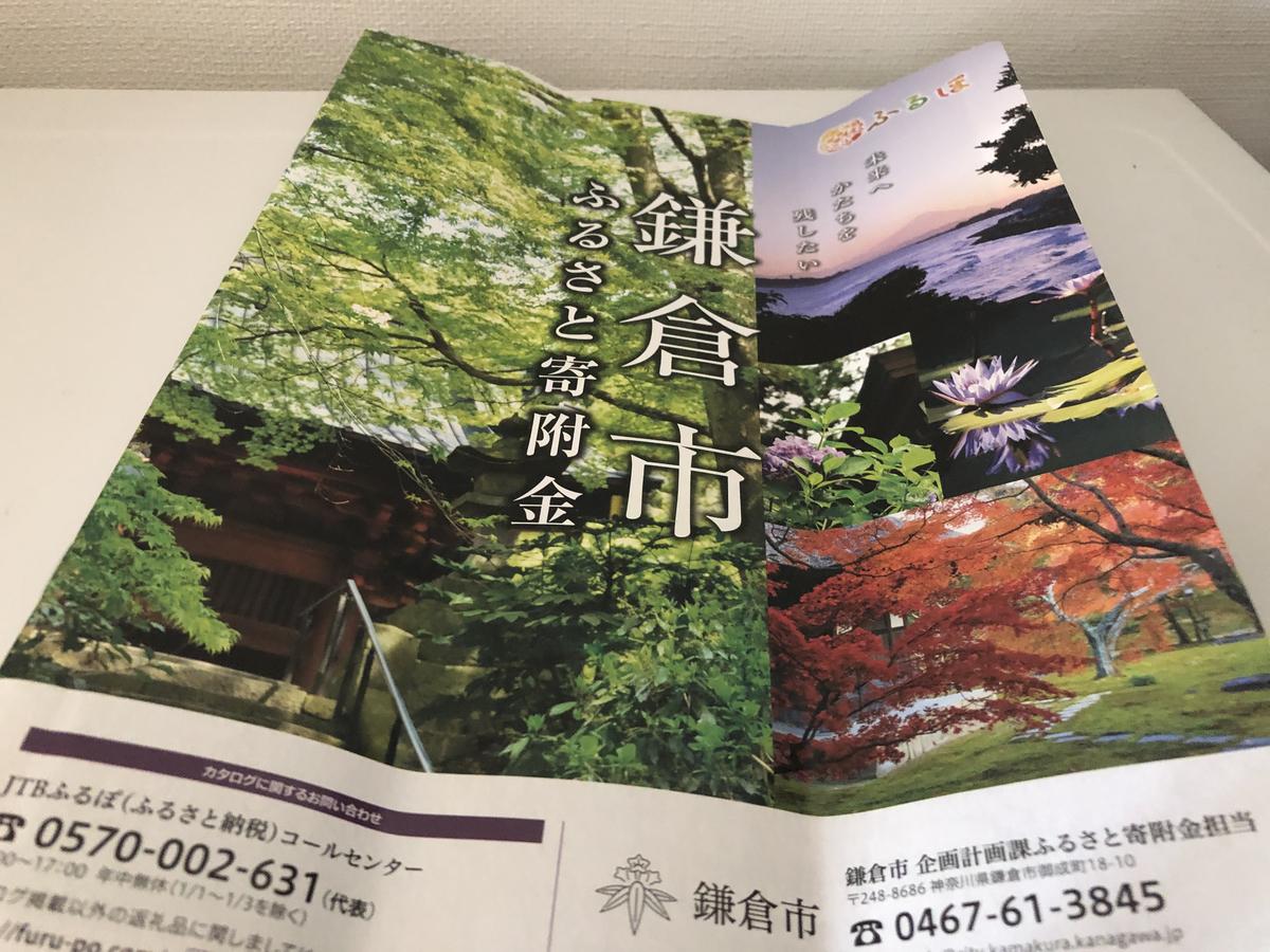 f:id:takeuma02:20210720074741j:plain