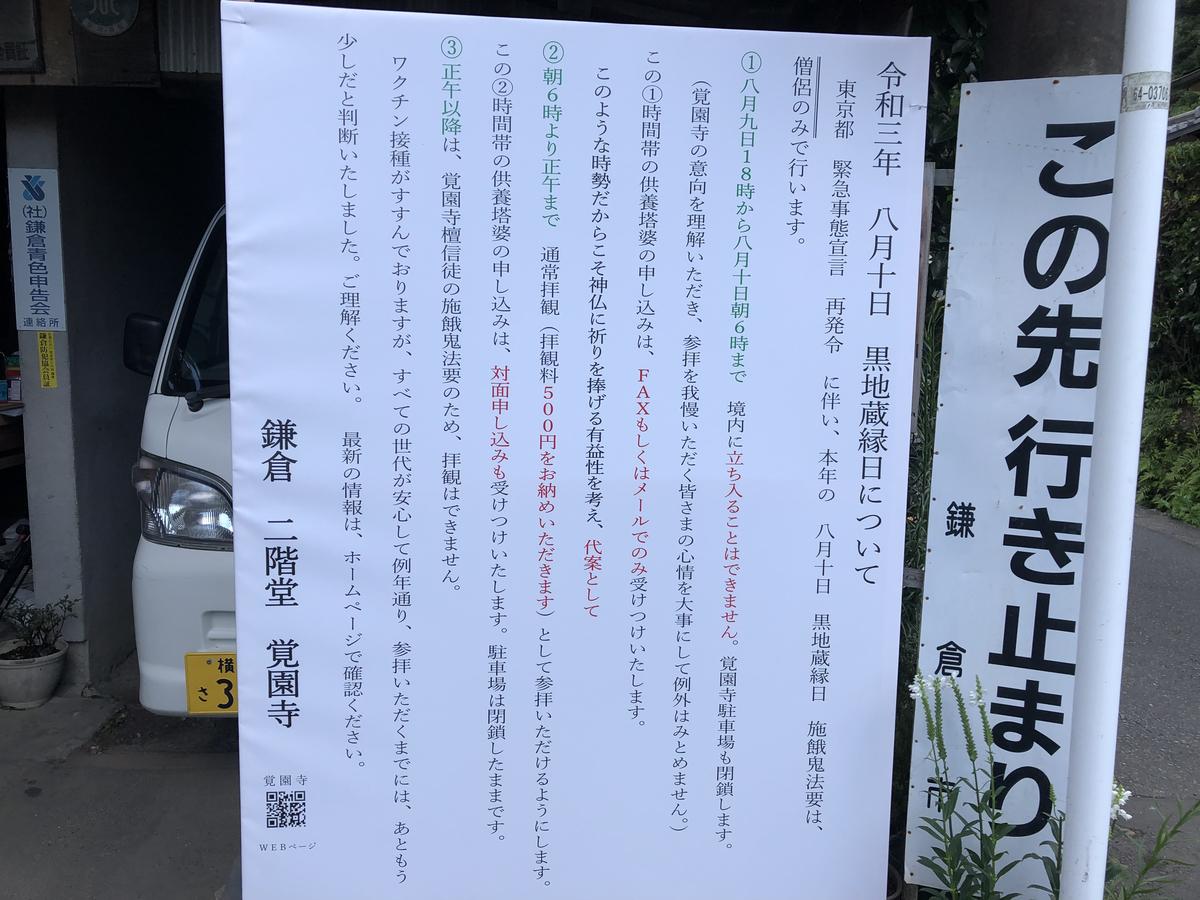 f:id:takeuma02:20210810112627j:plain