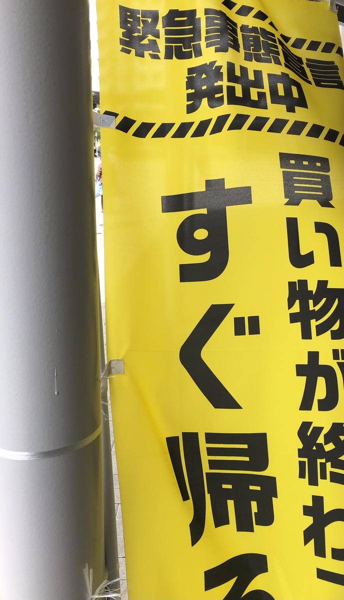 f:id:takeuma02:20210825222950j:plain