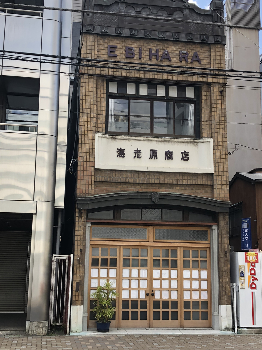 f:id:takeuma02:20210828093214j:plain