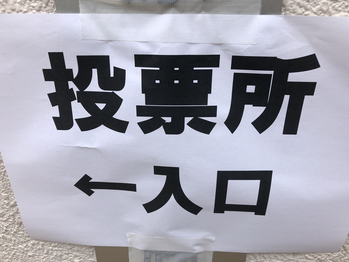 f:id:takeuma02:20210909085137j:plain