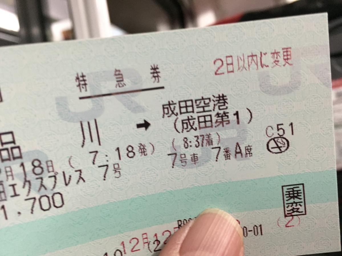 f:id:takeuma02:20210923190209j:plain