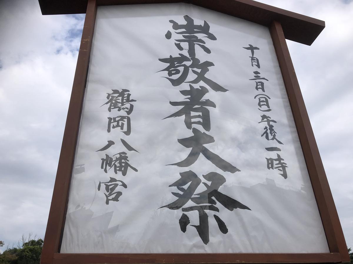 f:id:takeuma02:20211003192849j:plain