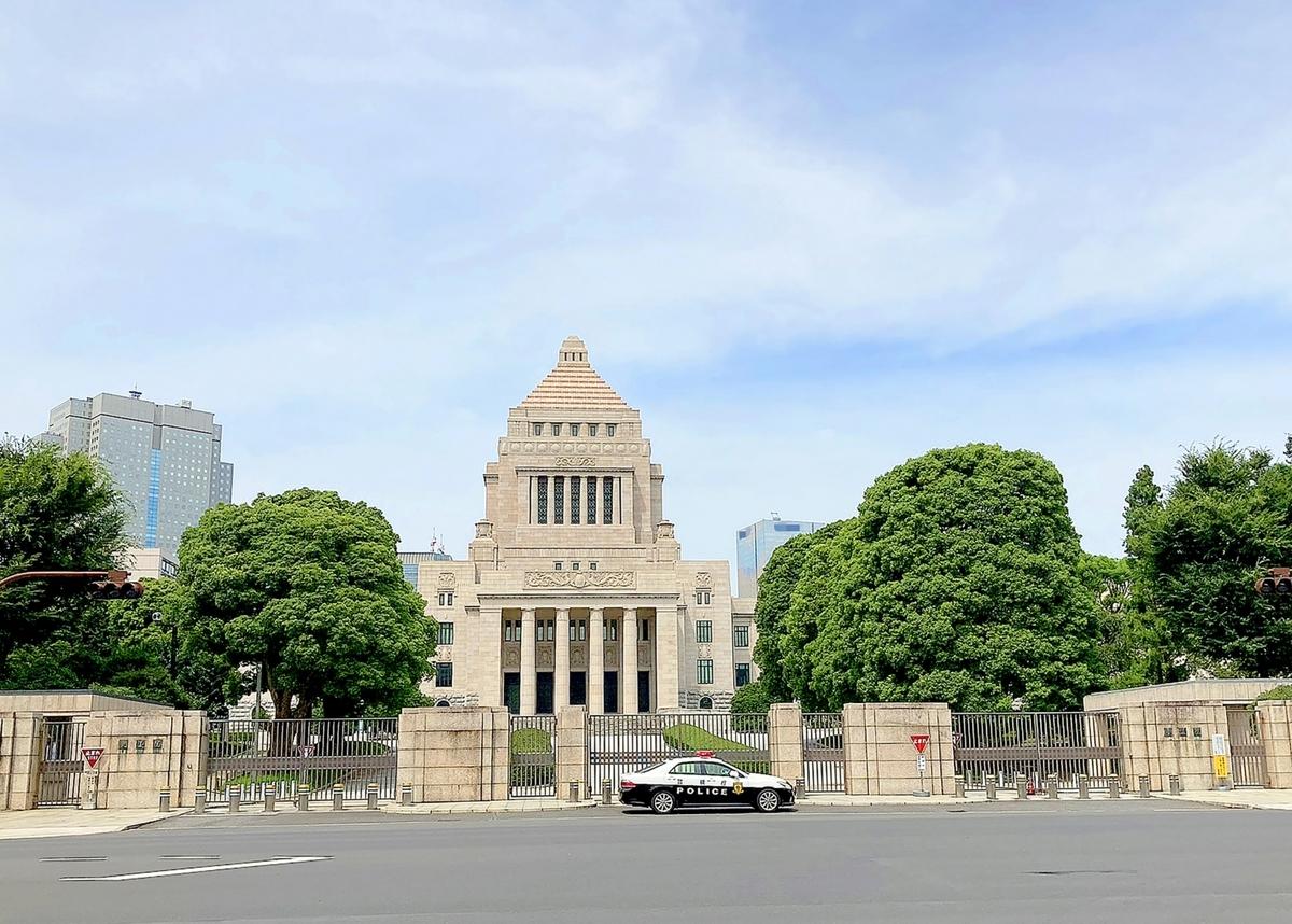 f:id:takeuma02:20211005062904j:plain