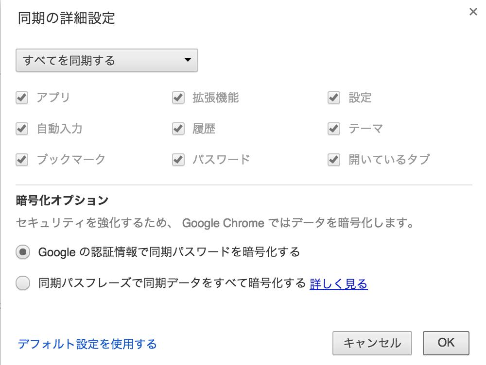 Chrome でダウンロードできないときは: パソコンを …