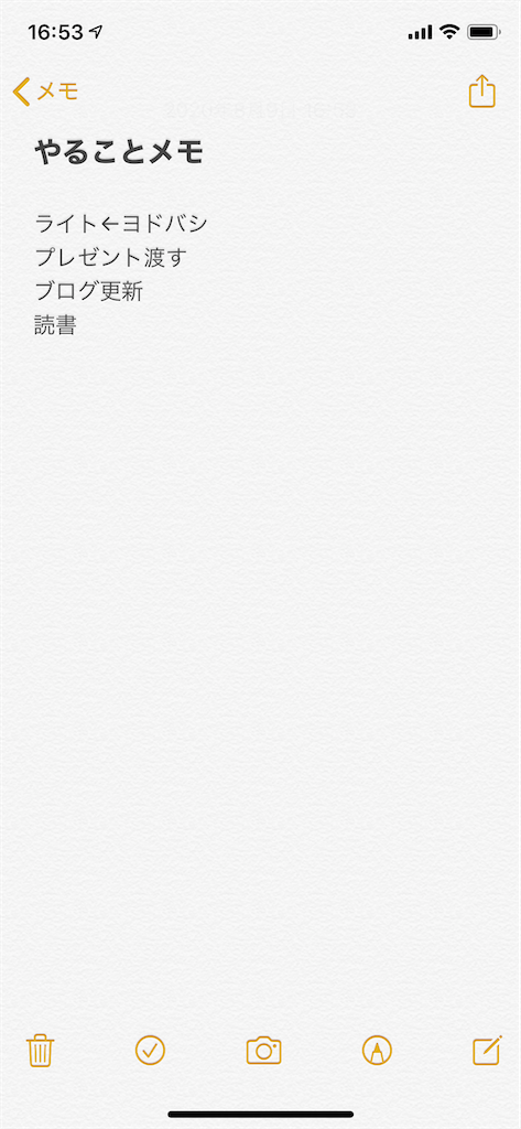 f:id:takeya_kashiwakura:20200809165339p:image