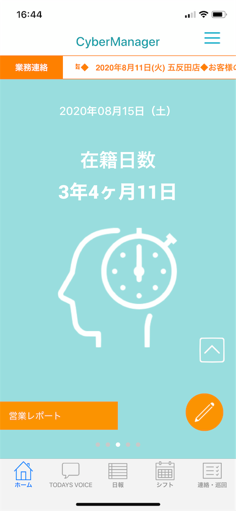 f:id:takeya_kashiwakura:20200818114806p:image