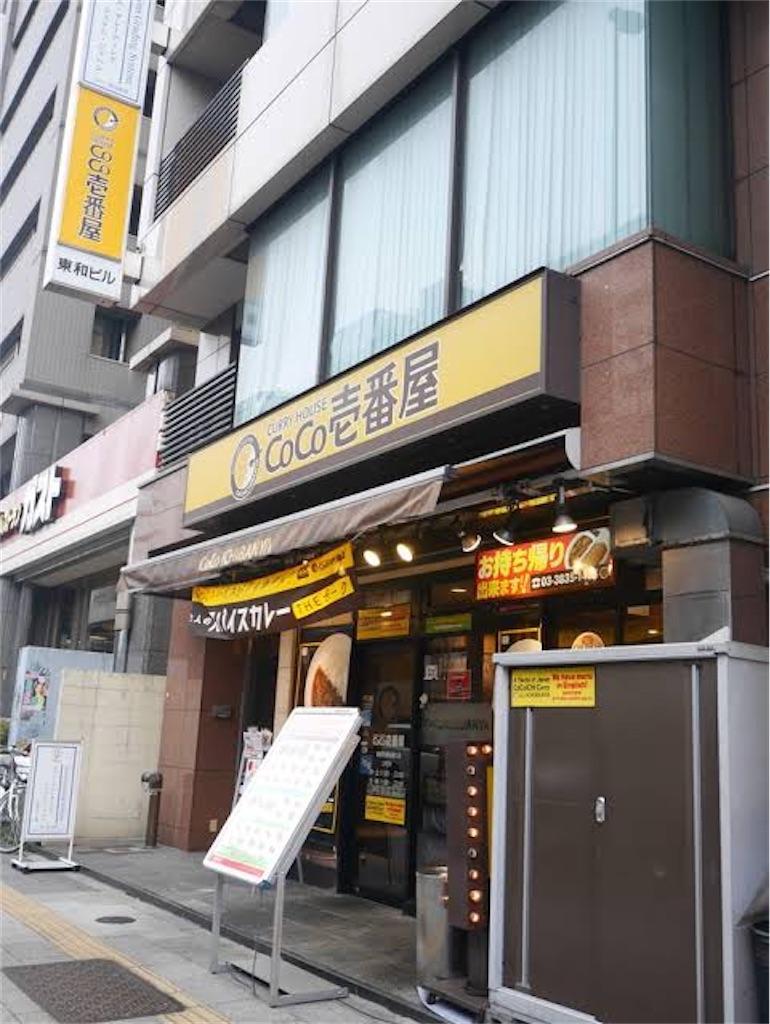 f:id:takeya_kashiwakura:20200818120014j:image