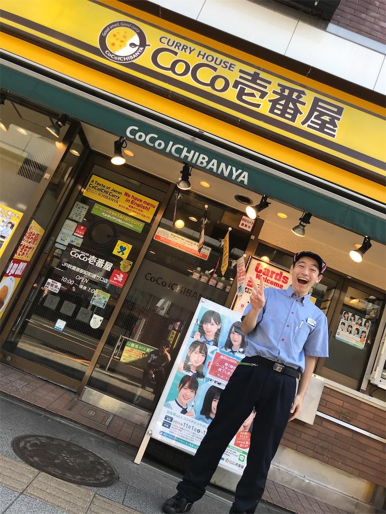 f:id:takeya_kashiwakura:20200818120307j:image