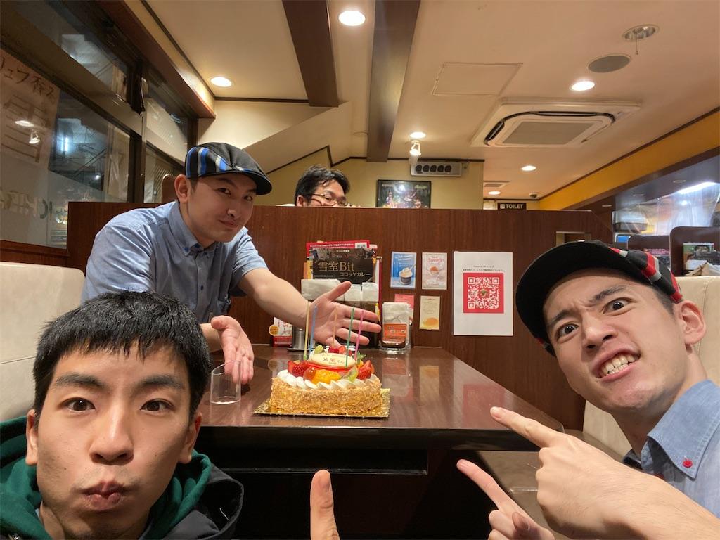 f:id:takeya_kashiwakura:20201231220719j:image