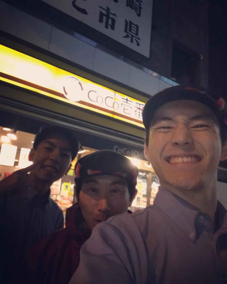 f:id:takeya_kashiwakura:20210323151938p:plain