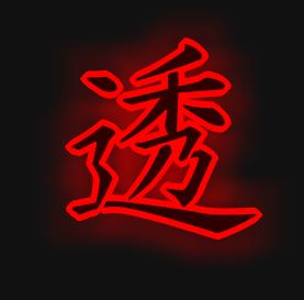 f:id:takeya_koubou:20160821015532p:plain