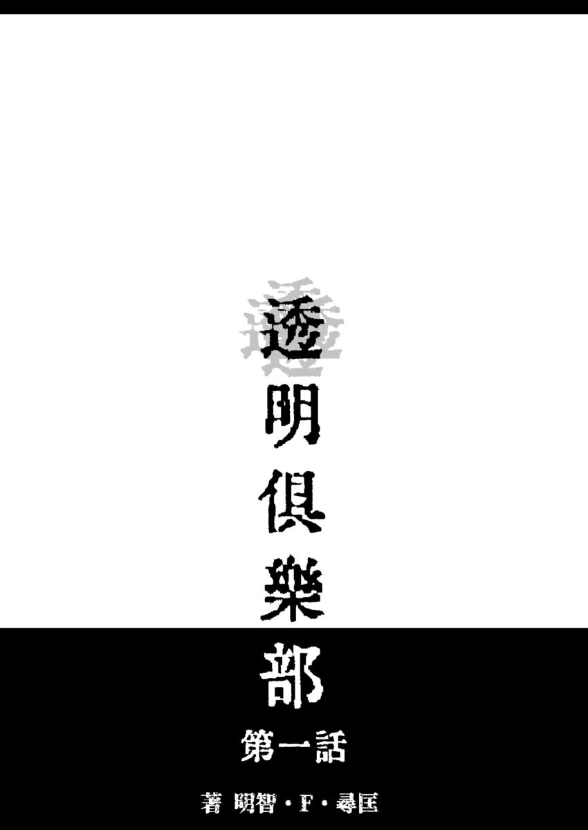 f:id:takeya_koubou:20190511234342p:plain