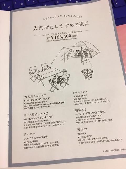 f:id:takeyamakun:20170604192103j:plain