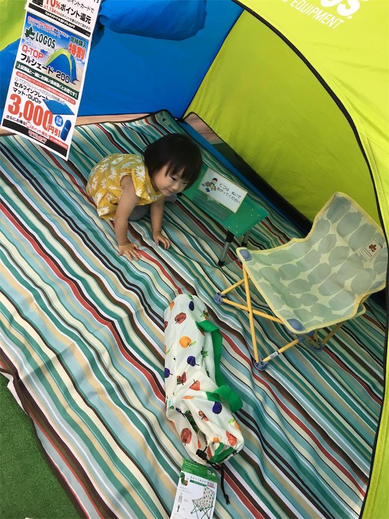 f:id:takeyamakun:20170626082532j:image