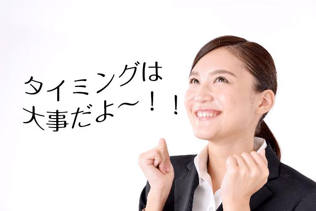 f:id:takeyamasatoru:20161125131331p:plain