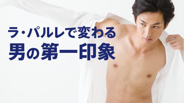 f:id:takeyamasatoru:20161125141727p:plain
