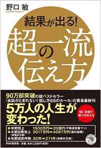 f:id:takeyamasatoru:20170130204948j:plain