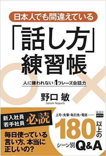 f:id:takeyamasatoru:20170308112508j:plain