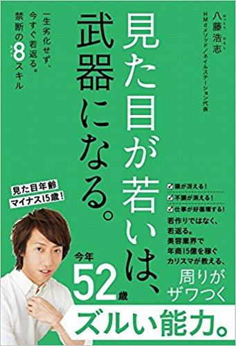 f:id:takeyamasatoru:20170520070729j:plain