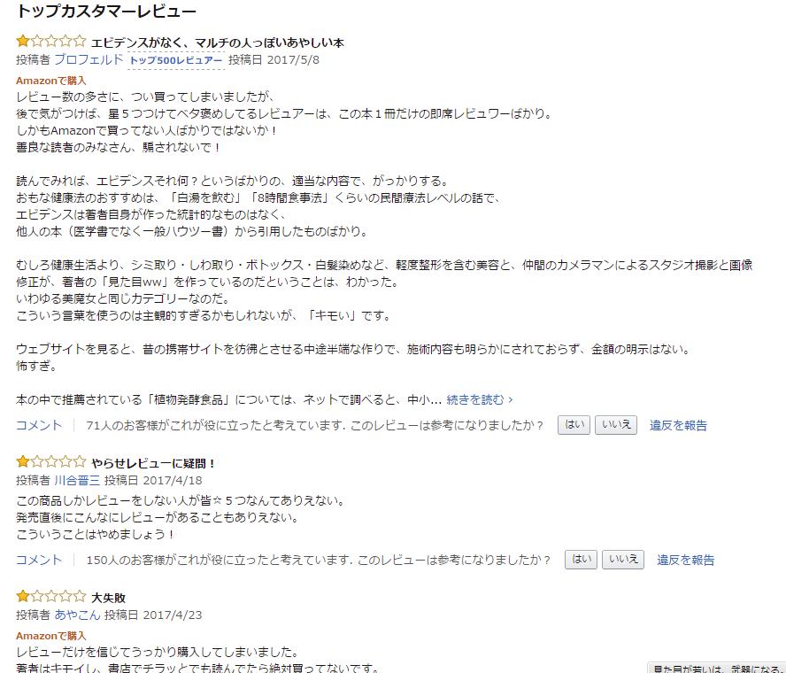 f:id:takeyamasatoru:20170520234944p:plain