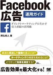 f:id:takeyamasatoru:20170607152403j:plain
