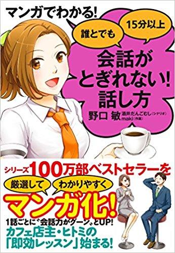 f:id:takeyamasatoru:20170811193927j:plain