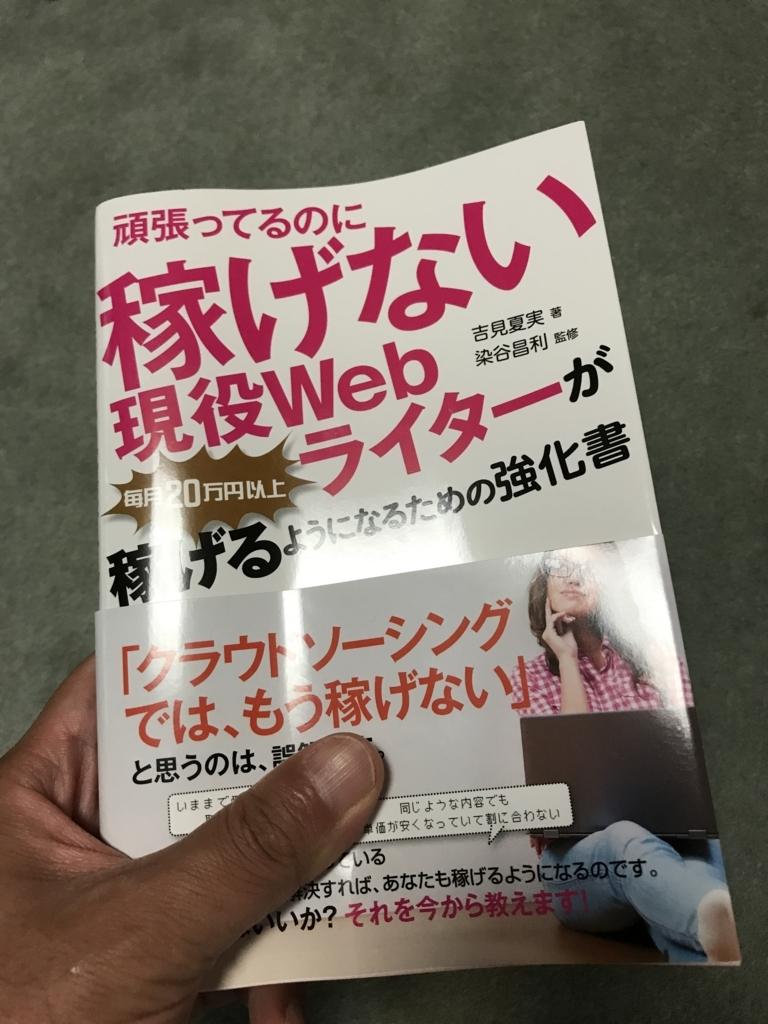 f:id:takeyamasatoru:20170905163258j:plain